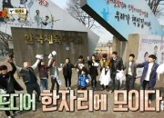 ▲사진=지난 11일 방송된 KBS2 '우리동네 예체능' 캡쳐.