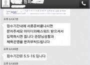 ▲ 불법을 자행하는 서울 협회.