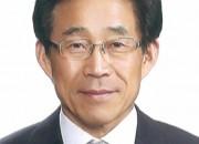 국민체육진흥공단 제11대 이사장에 임명된 이창섭 교수.