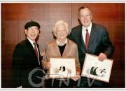 2008년, 전 미국 대통령 Senior Bush 내외 한국방문시