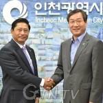 미얀마태권도선수단 인천전훈 끝, 경주오픈 참가