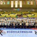 [화보] '2016 경주 코리아오픈 국제태권도대회, 폐막식'
