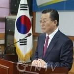 홍성천 국기원 신임이사장 취임식