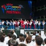 리우올림픽 영웅들과 함께한 '태권도의 날' 축제